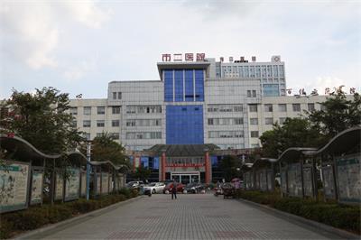 岳阳市二医院