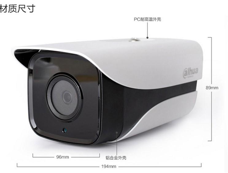 亚博yb95网络摄像机
